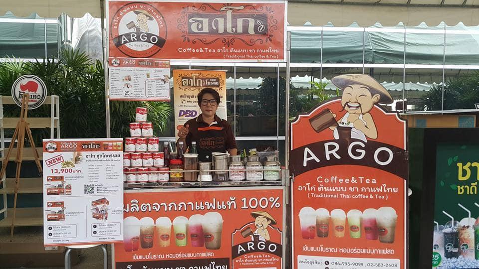 2.อาโก Argo Coffee-Tea 10 อันดับ แฟรนไชส์เครื่องดื่ม ขายดี 2018