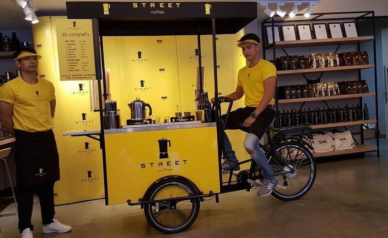 3.Street Coffee 10 อันดับ แฟรนไชส์เครื่องดื่ม ขายดี 2018