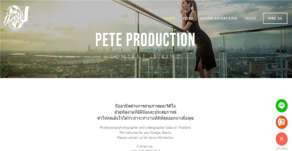 4.PETE PRODUCTION - 10 บริษัทรับถ่ายภาพ