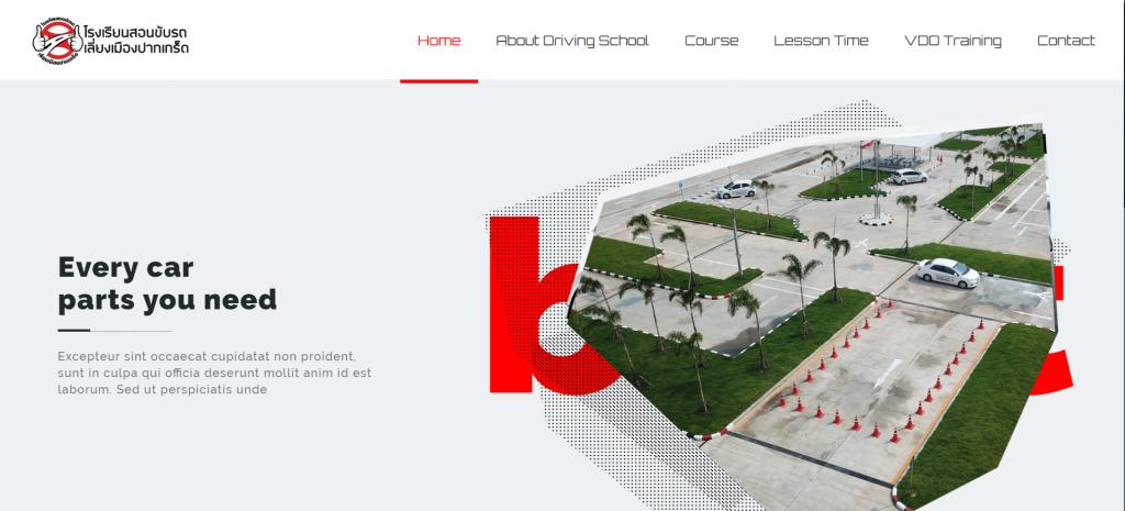7.โรงเรียนสอนขับรถเลี่ยงเมืองปากเกร็ด- 10 อันดับโรงเรียนสอนขับรถ พร้อมสอบใบขับขี่