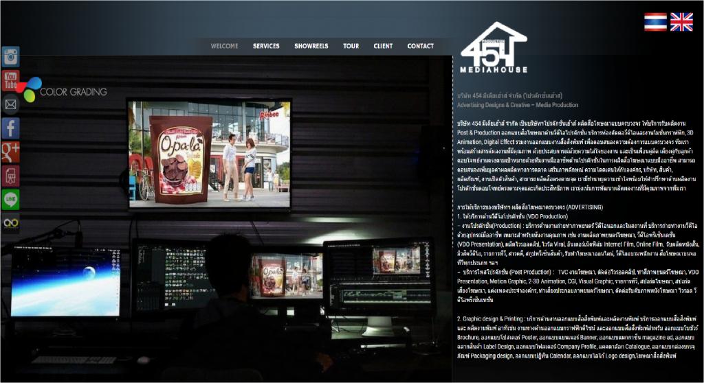7.454 Media House - 10 บริษัทรับถ่ายภาพ