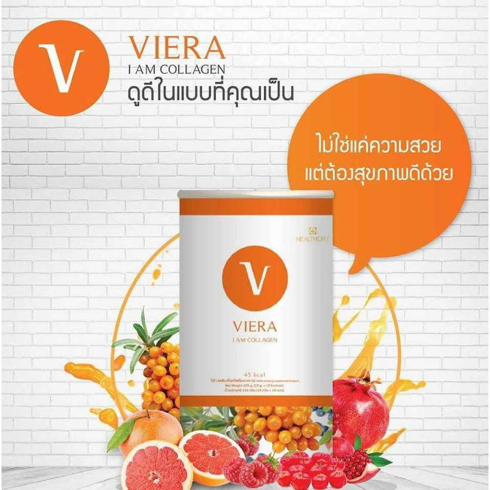 คอลลาเจน Viera Wellnex Collagen Peptide