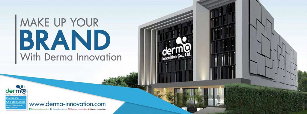 โรงงานรับผลิตสบู่ - Derma Innovation