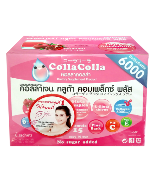 คอลลาเจน CollaColla Collagen Gluta Complex Plus