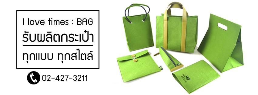 โรงงานผลิตกระเป๋าหนัง pvc – Brown Leather Handle