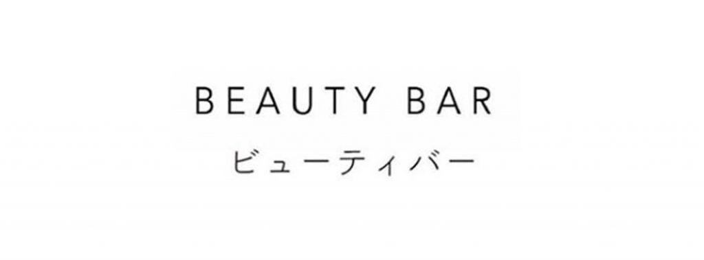 ร้านต่อขนตา Beauty Bar