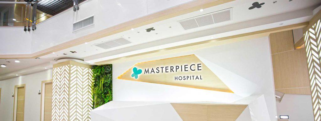 รีวิวการทำศัลยกรรมจมูกจากลูกค้า Masterpiece Hospital