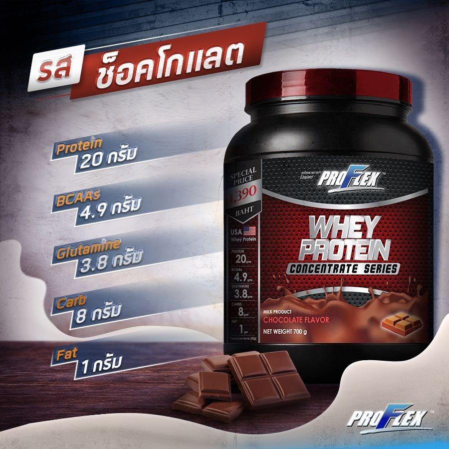 เวย์โปรตีน Whey Protein Concentrate