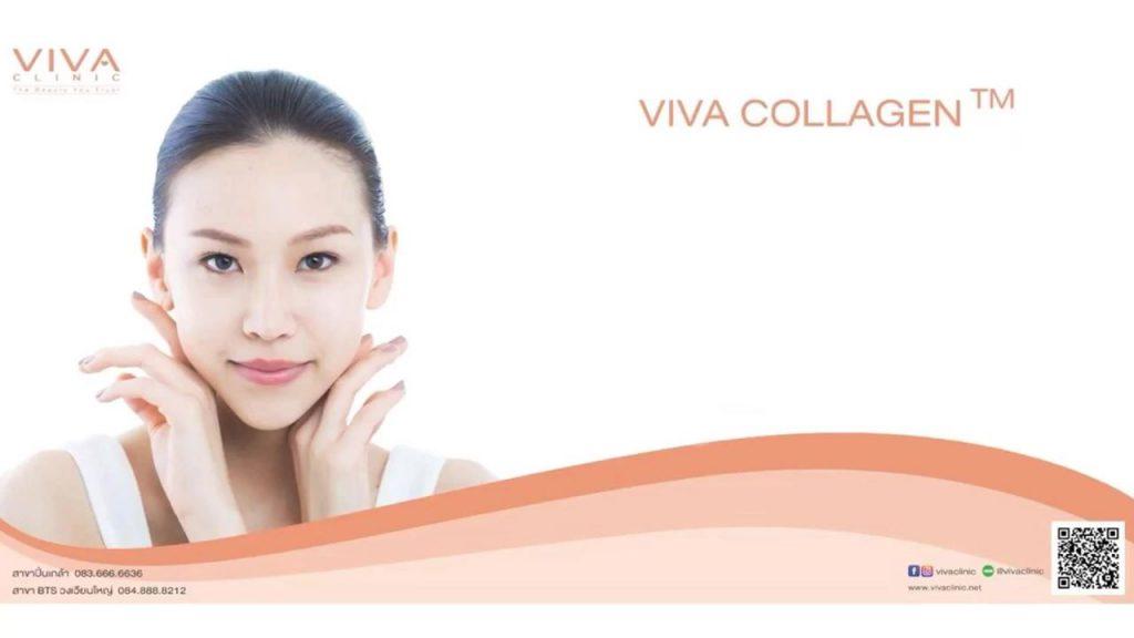 Beauty Viva Clinic บิวตี้วีว่าคลินิก