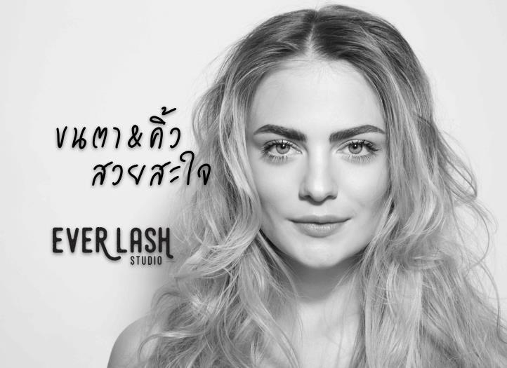 Ever Lash Studio ต่อขนตา ลิฟติ้งขนตา สักคิ้ว