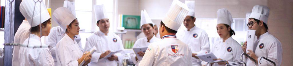 โรงเรียนการอาหารไทย เอ็ม เอส ซี