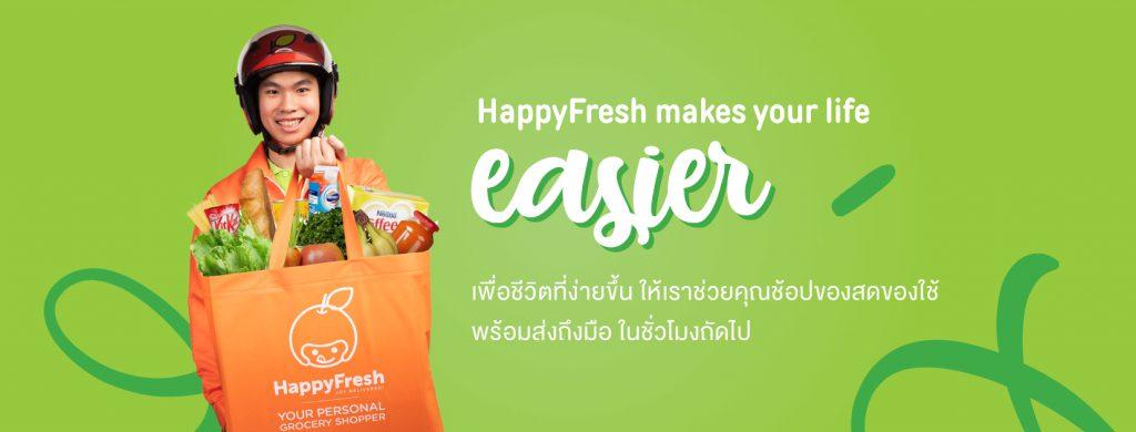 แอพสั่งอาหาร Happy Fresh