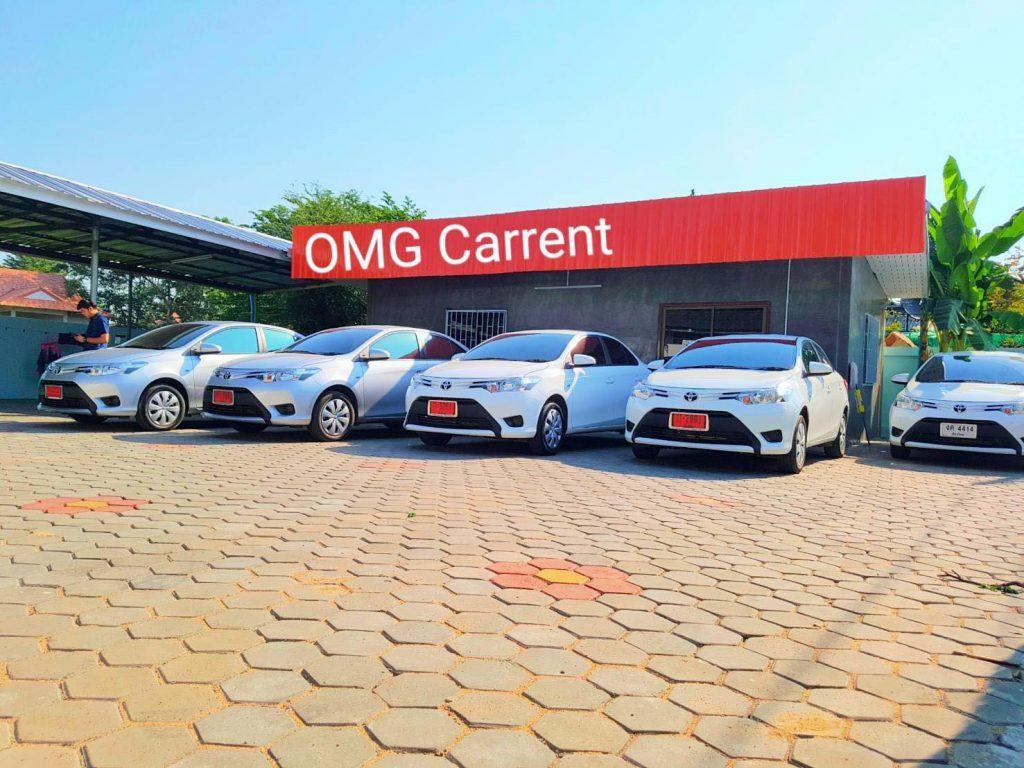 รถเช่าเชียงใหม่ OMG Car Rent รถเช่าราคาถูกเชียงใหม่