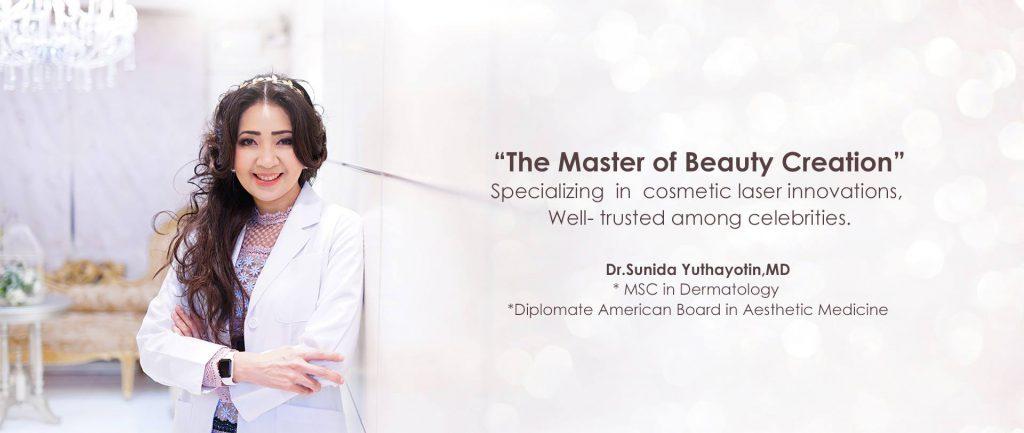 Nida Skin and Cosmetic Surgery ศูนยบริการทางการแพทย์ด้านความงาม
