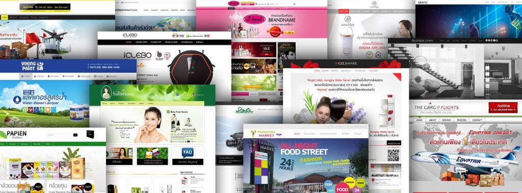 Singhadevelop บริษัททําเว็บไซต์ รับทําเว็บไซต์ ออกแบบเว็บไซต์
