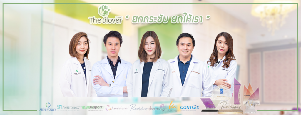 The Clover Clinic Thermage ulthera filler ร้อยไหม