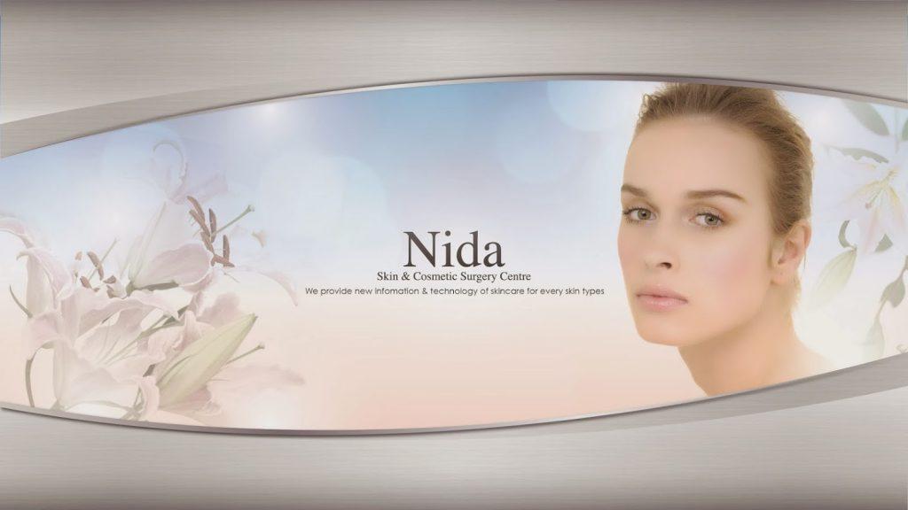 Nida Skin and Cosmetic Surgery นิดา สกิน แอนด์ คอสเมติกส์