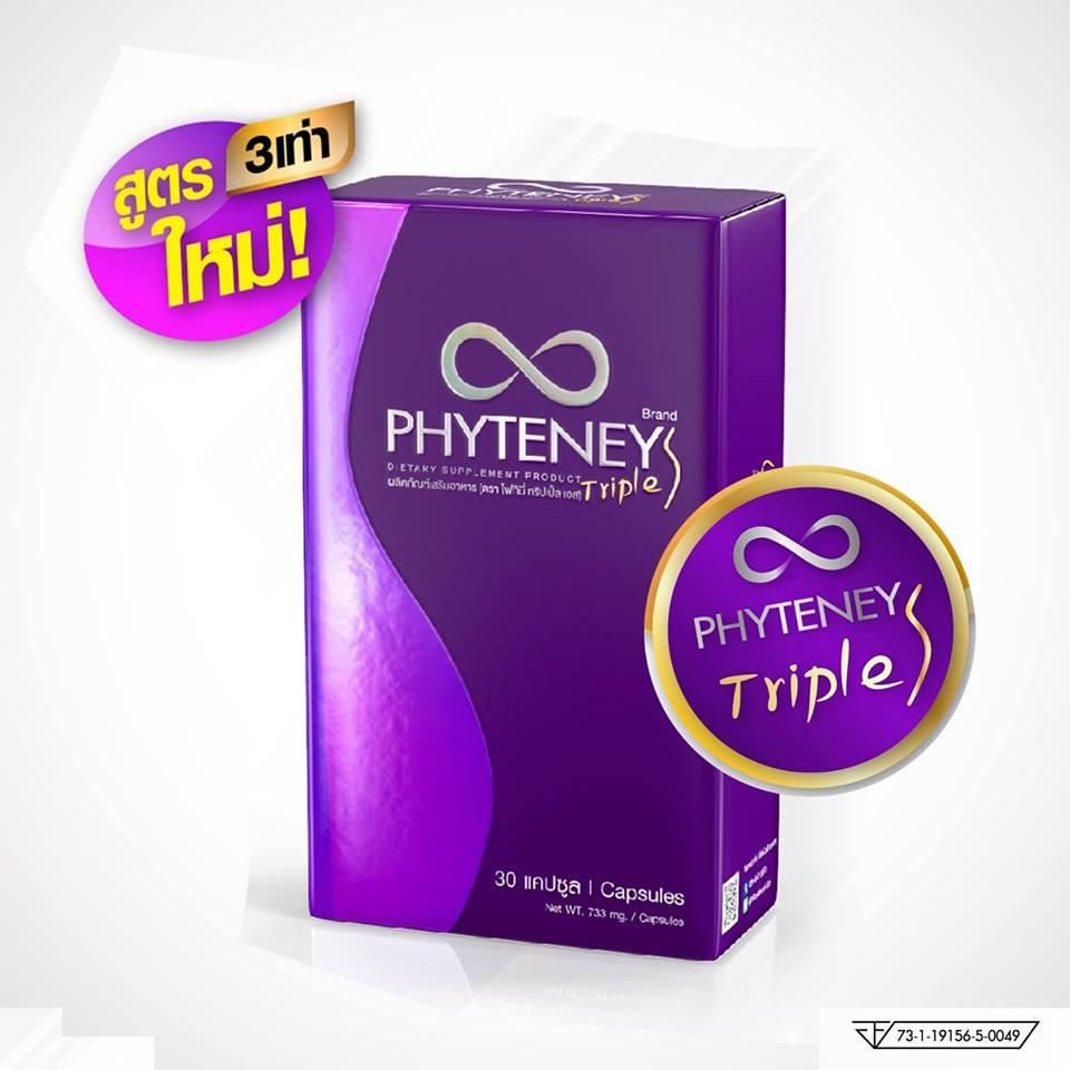 Phyteney Triple S ไฟทินี่ ทริปเปิ้ล เอส
