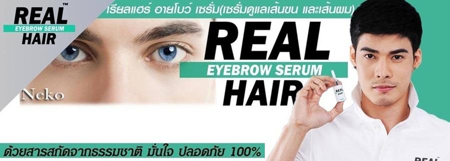 Real Hair Thailand เซรั่มปลูกคิ้ว / เซรั่มปลูกคิ้ว