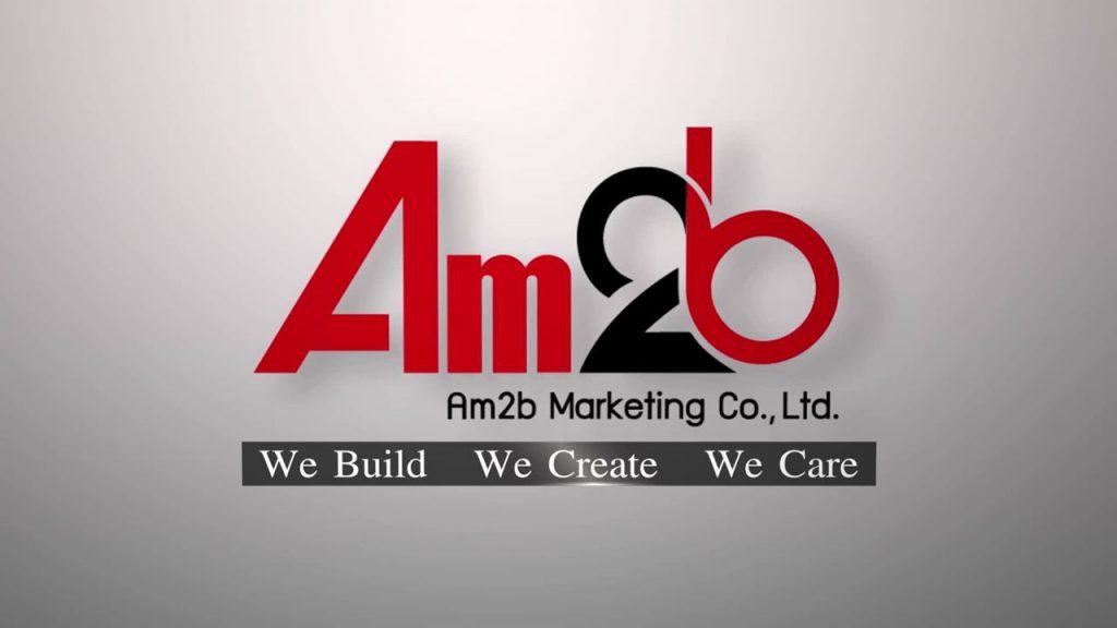 Am2b รับทำการตลาดออนไลน์ โฆษณาออนไลน์ครบวงจร