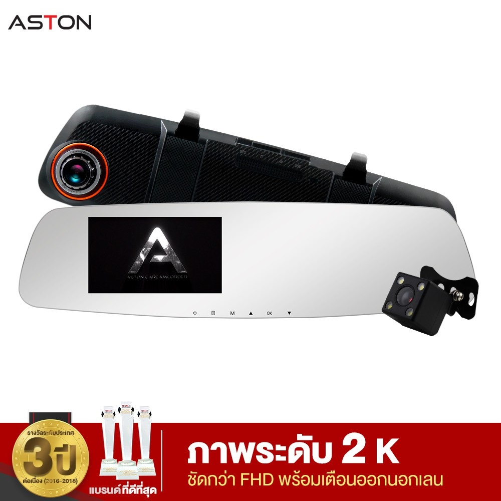 Aston Super Clear Pro Car Camcorder
