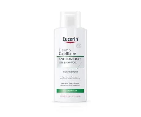 Eucerin Dermo Capillaire Anti-Dandruff Shampoo