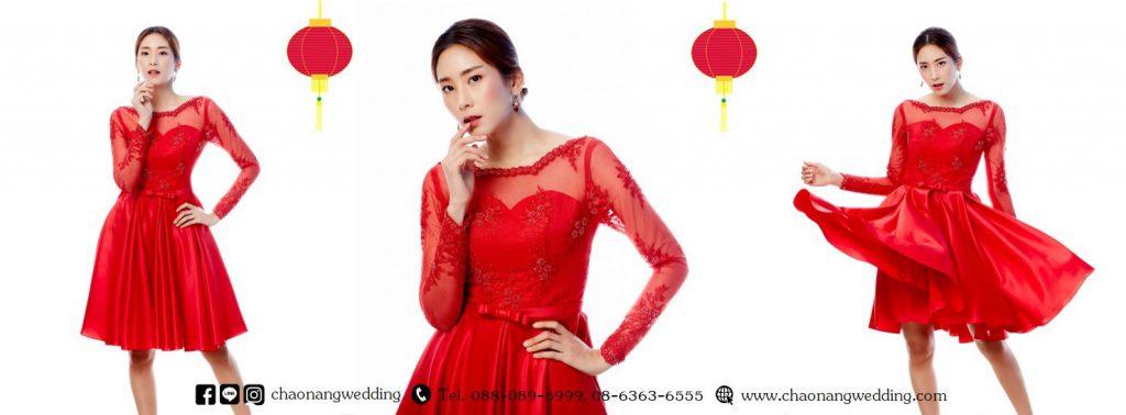 Chaonang Wedding - เจ้านางเวดดิ้ง