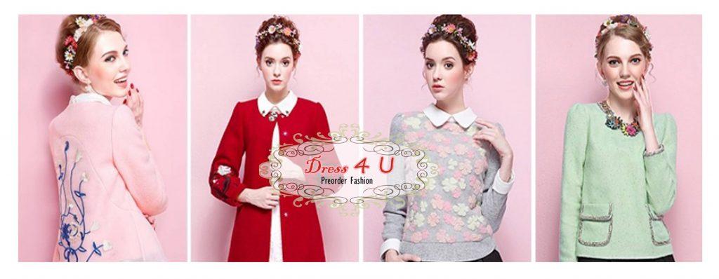 Dress4U ชุดราตรี รับตัดชุดราตรี เช่าชุดราตรี