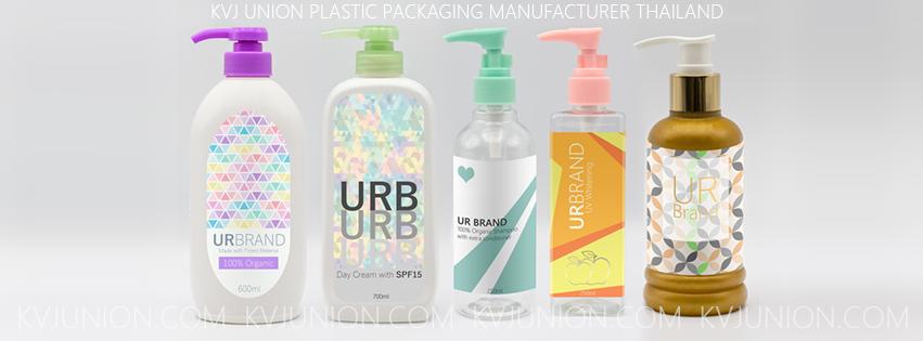 KVJ Union โรงงานพลาสติก ผลิตขวดพลาสติก ขวดปั๊ม ขวดบรรจุภัณฑ์