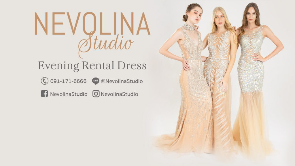 Nevolina - ร้านเสื้อผ้าสตรี