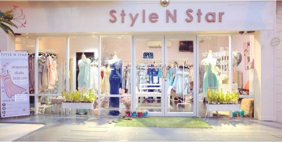 Stylenstar ร้านเช่าชุดราตรี