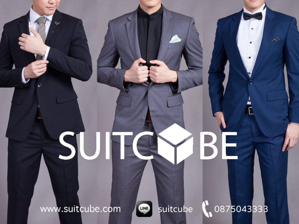 SuitCube แบรนด์ร้านสูทอันดับ 1 | ผ้าให้เลือกมากกว่า 1,000 แบบ