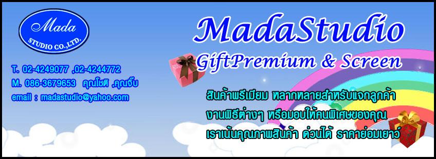 10. Mada บริการรับพิมพ์สกรีนบนสินค้าได้หลากหลายชนิด