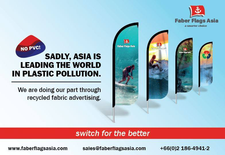 Faber Flags ผู้ผลิตและจำหน่ายธงผ้าและป้ายแบนเนอร์สื่อโฆษณาที่เป็นมิตรกับสิ่งแวดล้อม