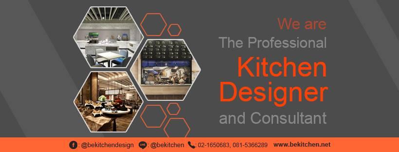 Be Kitchen Co.,Ltd. การออกแบบครัว