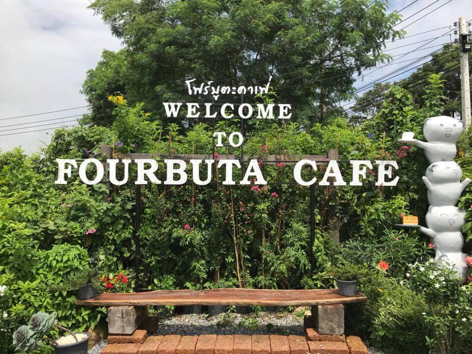 Fourbuta Cafe ร้านกาแฟทุ่งนา แนวนครนายก
