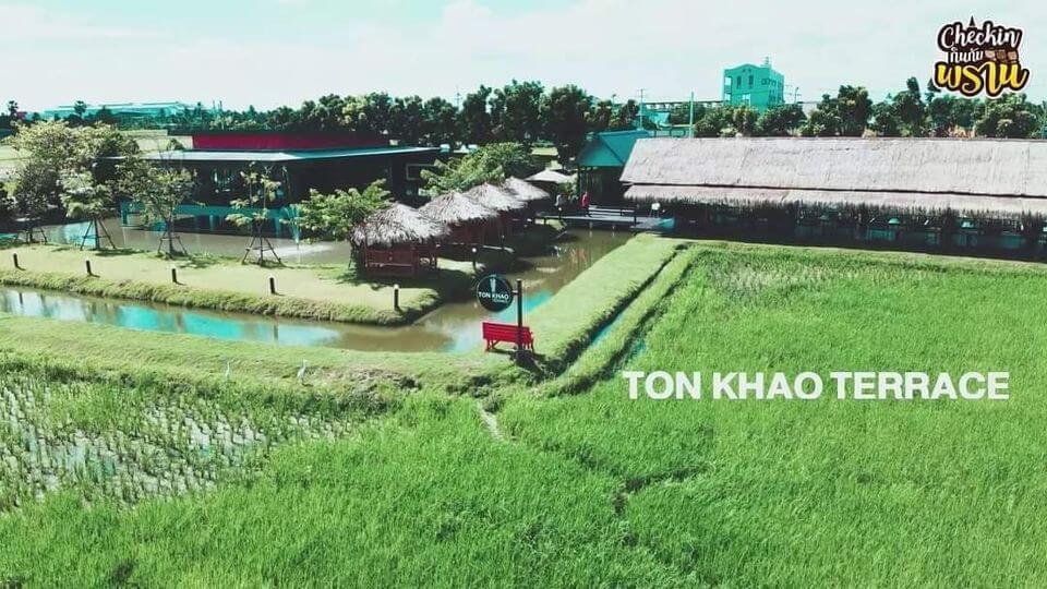 Ton Khao Terrace กาแฟกลางทุ่งนาบรรยากาศสีเขียว